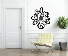 DIY Wall Clock - CG08